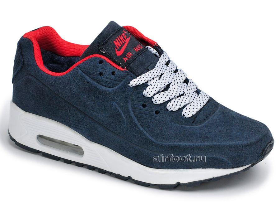 Кроссовки Nike Air Max 90 VT зимние на меху синие