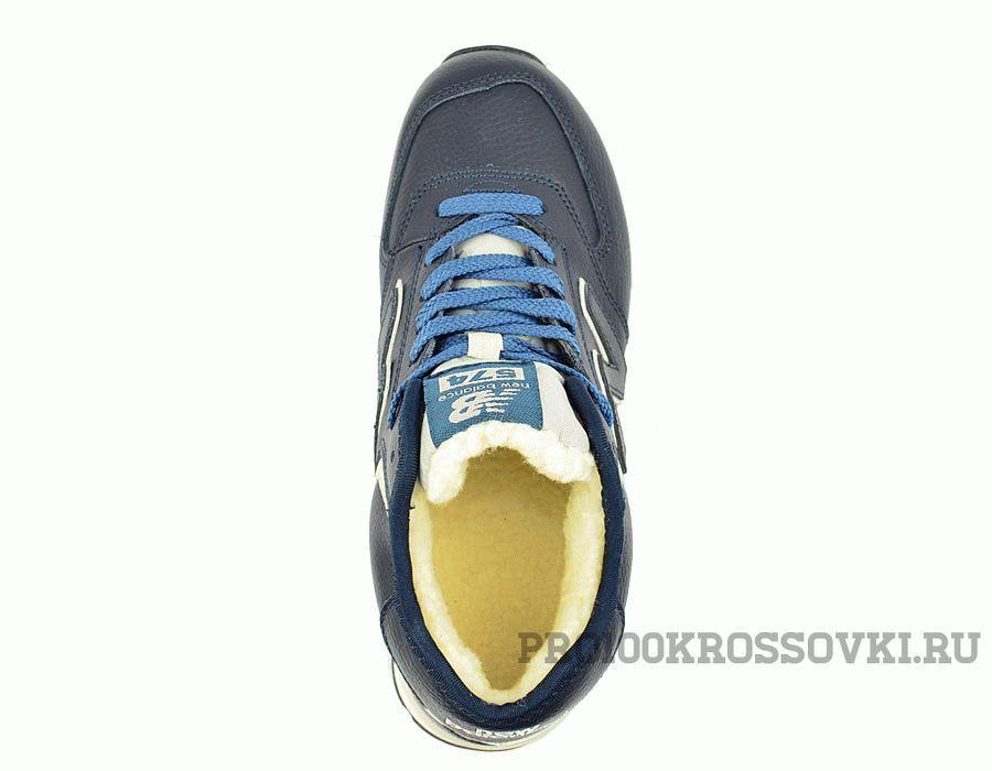 Кожаные New Balance 574 Mid синие на меху