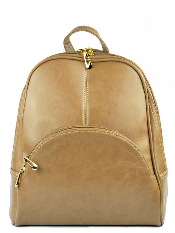 Небольшой женский кожаный рюкзак KALEER Carry love капучино