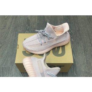 Adidas Yeezy Boost 350 V2 Light Pink