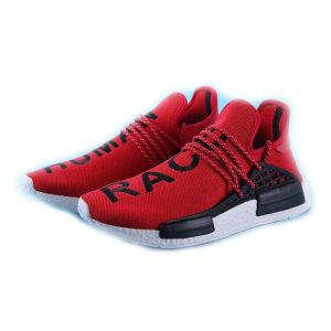 Adidas NMD HumanRace  (Red)
