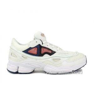 Adidas by Raf Simons Ozweego 2 (white)