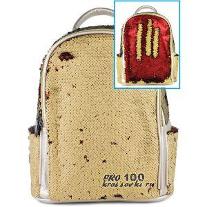 Женский рюкзак с пайетками кремовый -бордовый