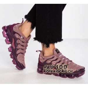 Nike Air Max Vapormax Plus Purple
