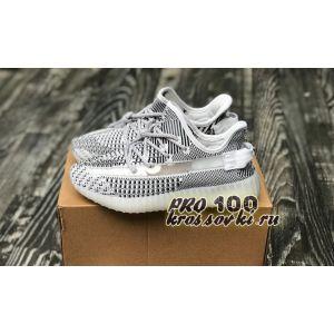 Adidas Yeezy Boost 350 v2 бело-серые
