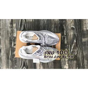Adidas Yeezy Boost 350 v2 Yeshaya