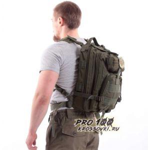 """Небольшой тактический рюкзак """"Охотник"""" 20л хаки"""