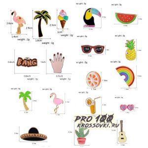 Набор значков на одежду и рюкзаки № 3