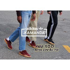 Мужские кроссовки Adidas Kamanda Purple