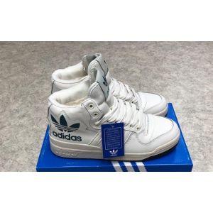 Кроссовки Adidas высокие кожаные на меху белые