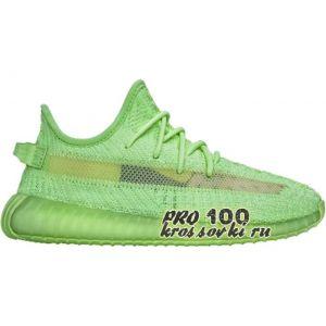 кроссовки Adidas Yeezy Boost 350 V2 Glow