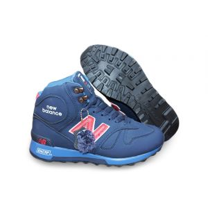 кроссовки New Balance 1300 (bark blue)