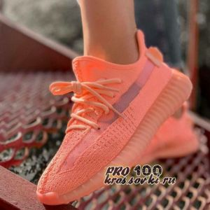 Adidas Yeezy Boost 350 V2 by Kanye West розовые