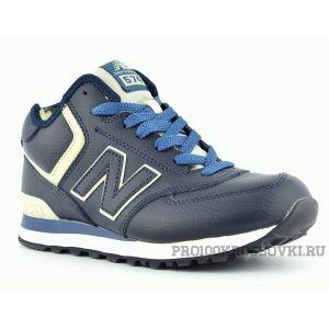 Женские кожаные зимние New Balance 574 Mid синие