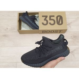 Adidas Yeezy Boost 350 V2 большие размеры